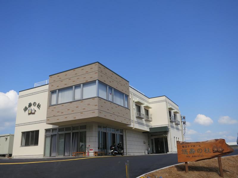 複合ケアホーム悠寿の杜 新築工事